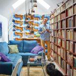 aranżacja domu biblioteczka
