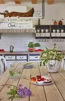 prowansalskie dodatki do kuchni