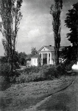 Zdjęcie: Jan Bułhak. Jan Bułhak i jego fotografie