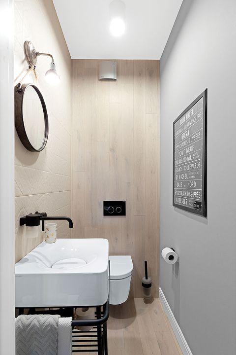 Łazienka w stylu skandynawskim. Mieszkanie w stylu skandynawskim