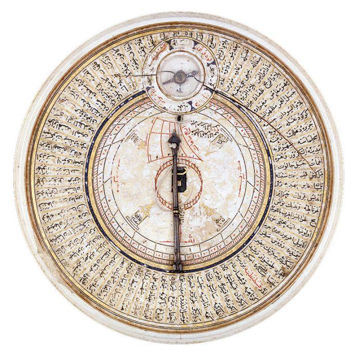 Kompas arabski, Bayram Ibn Ilyas, 1582 r.