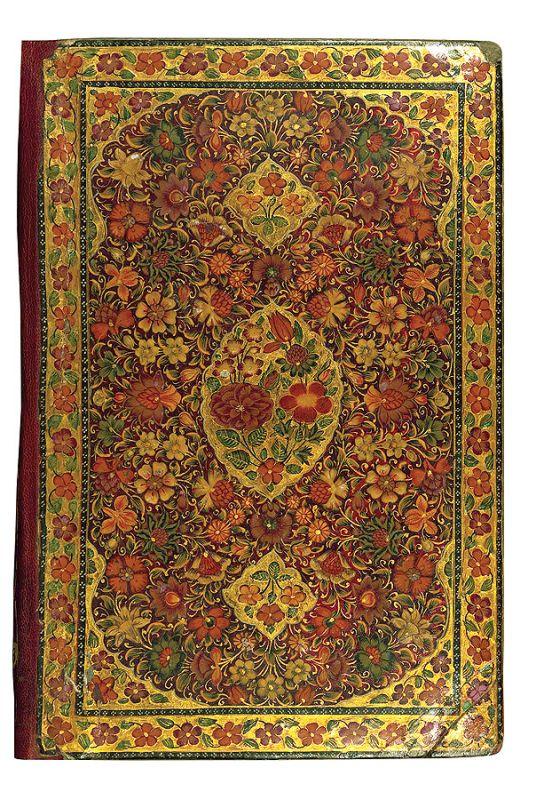 Okładka koranicznego poematu, laka, XIII w., Indie